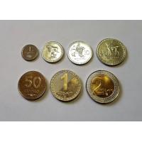 Грузия, 1993-2006гг. набор монет из 7шт.