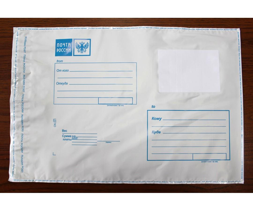 Почта россии открытки размер, гифки