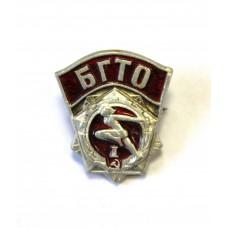 БГТО 1ст. 1980-х гг. СССР