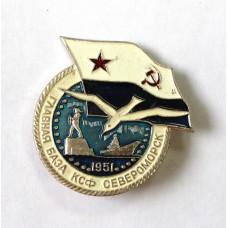 Главная база КСФ Североморск