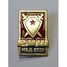 РВШ МВД СССР Рязанская высшая школа МВД, 1970-80-е гг. ( 1-й тип ).