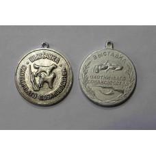 Медали - Выставка Охотничьего собаководства 2шт.