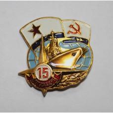 15 лет Эскадре ВМФ