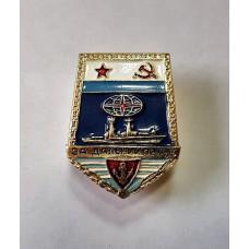 За дальний поход - Крейсер, пентакон. 1976-79гг., СССР.