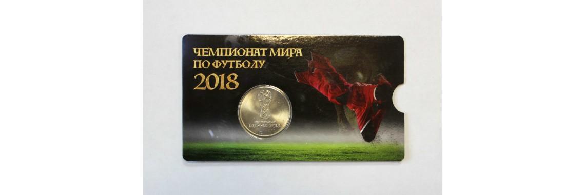 Блистер Футбол 25 рублей  2018г. 1-я цветная