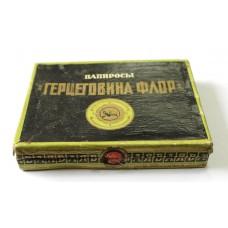 """Коробка от папирос """" Герцеговина Флор """" 40-50-е гг. СССР"""