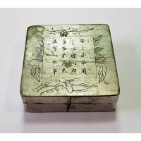 Шкатулка, 19 век., Китай.