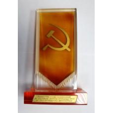 Вымпел от УВД, на стол. Нач. 1980-х гг. СССР.