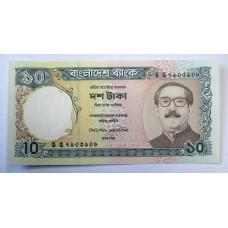 Бангладеш, 10 така, 1996г. ( 2-й тип подписи ).