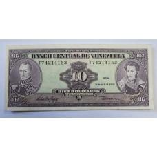 Венесуэла, 10 боливаров 1995г.