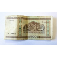 Беларусь, 500 рублей 2000г.