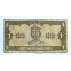 Украина, 1 гривна, 1992г.