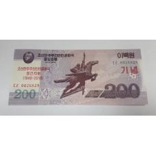 Северная Корея, 200 вон, 2018г. 70 лет КНДР