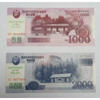 Северная Корея, 500 и 1000 вон, 2018г. 70 лет КНДР