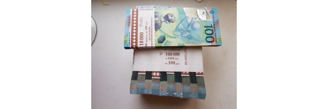 100 рублей, 2018г. Футбол