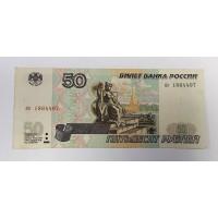 50 рублей, 1997г., Россия. без модификации.