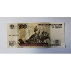 "100 рублей 1997г. ( модефикация 2004г. ) № на 2922292 - "" радар "". РФ. ПРЕСС."
