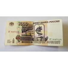 1000 рублей, 1995г., Россия. № БТ 9167114
