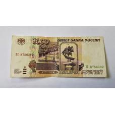1000 рублей, 1995г., Россия. № БС 8756392