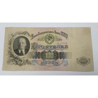 100 рублей 1947г. ( 1957г.), 16 лент, СССР №Ав 770403