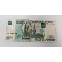 1000 рублей 1997 год ( 2010г. ) Россия бона купюра красивый номер 0006660