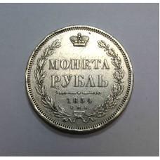 1 рубль 1854г. СПБ - НI, Россия
