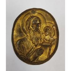Евангелист Матфей,  XIX в.