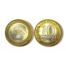 10 руб., 2009г., Республика Коми, СПМД, Россия.
