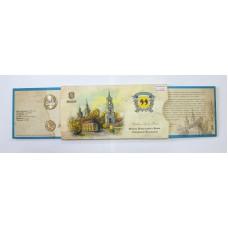 10 руб., 2014г., НЕРЕХТА с жетоном, Россия. В упаковке ГОЗНАК.