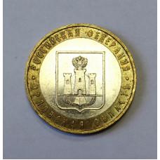 10 руб., 2005г., Орловская область, ММД, Россия.