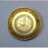 10 руб., 2005г., Республика Татарстан, СПМД, Россия.