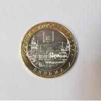 10 руб., 2019г., Вязьма, ММД, Россия.