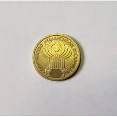1 руб., 2001г., СНГ, СПМД, Россия.