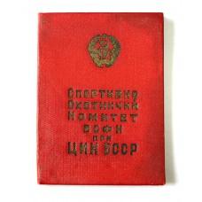Документ - ЦИК БССР, 1936г.