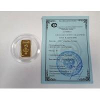 Слиток 10 грамм 999,9 грамм + сертификат  по лому