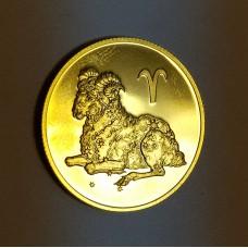 50 рублей 2004г. ОВЕН золотая