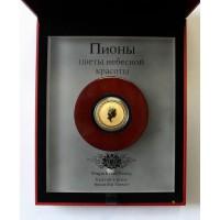 ПИОНЫ - монета Острова Кука 20 $ долларов 2008г.