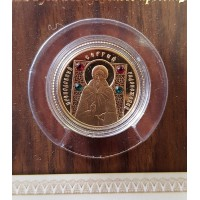 50 рублей 2008г. Сергий Радонежский, Беларусь. + Сертификат.