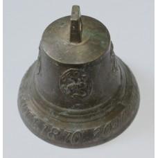 Колокол - 1870г. надпись.