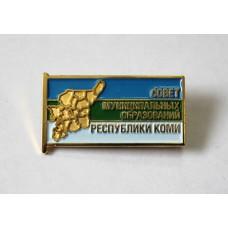 Коми - Совет Муниципальных образований Республики