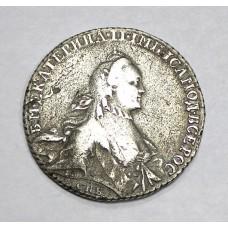 1 рубль 1765г. СПБ - TI - ЯI