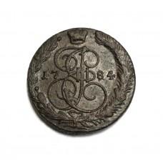 5 копеек, 1784 г. ЕМ, Россия