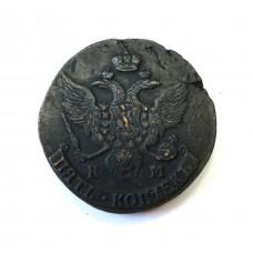 5 копеек, 1794 г. КМ, Россия
