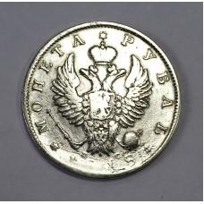 1 рубль 1818г. СПБ - ПС, Россия