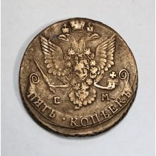 5 копеек, 1781 г. ЕМ, Россия