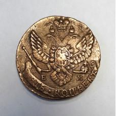 5 копеек, 1789 г. ЕМ, Россия