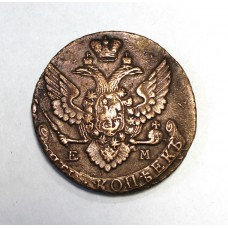 5 копеек, 1793 г. ЕМ, Россия