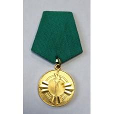 """Медаль - """" 10 лет Саурской революции """" ( Афганистан )."""