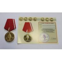 Медаль - 20 лет вывода Советских войск из Афганистана 1989-2009гг. ( 40 Армия ) + документ