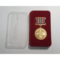 Медаль - Чернобыль 1986 - 2011гг. Чернобыльская АЭС